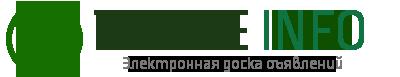 TRADE INFO Электронная доска объявлений