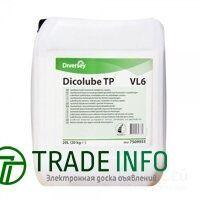 Конвейерная смазка Dicolube TP VL6.