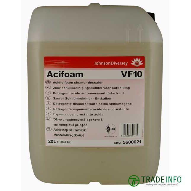 Пенное кислотное средство для мытья марки Acifoam (VF10).