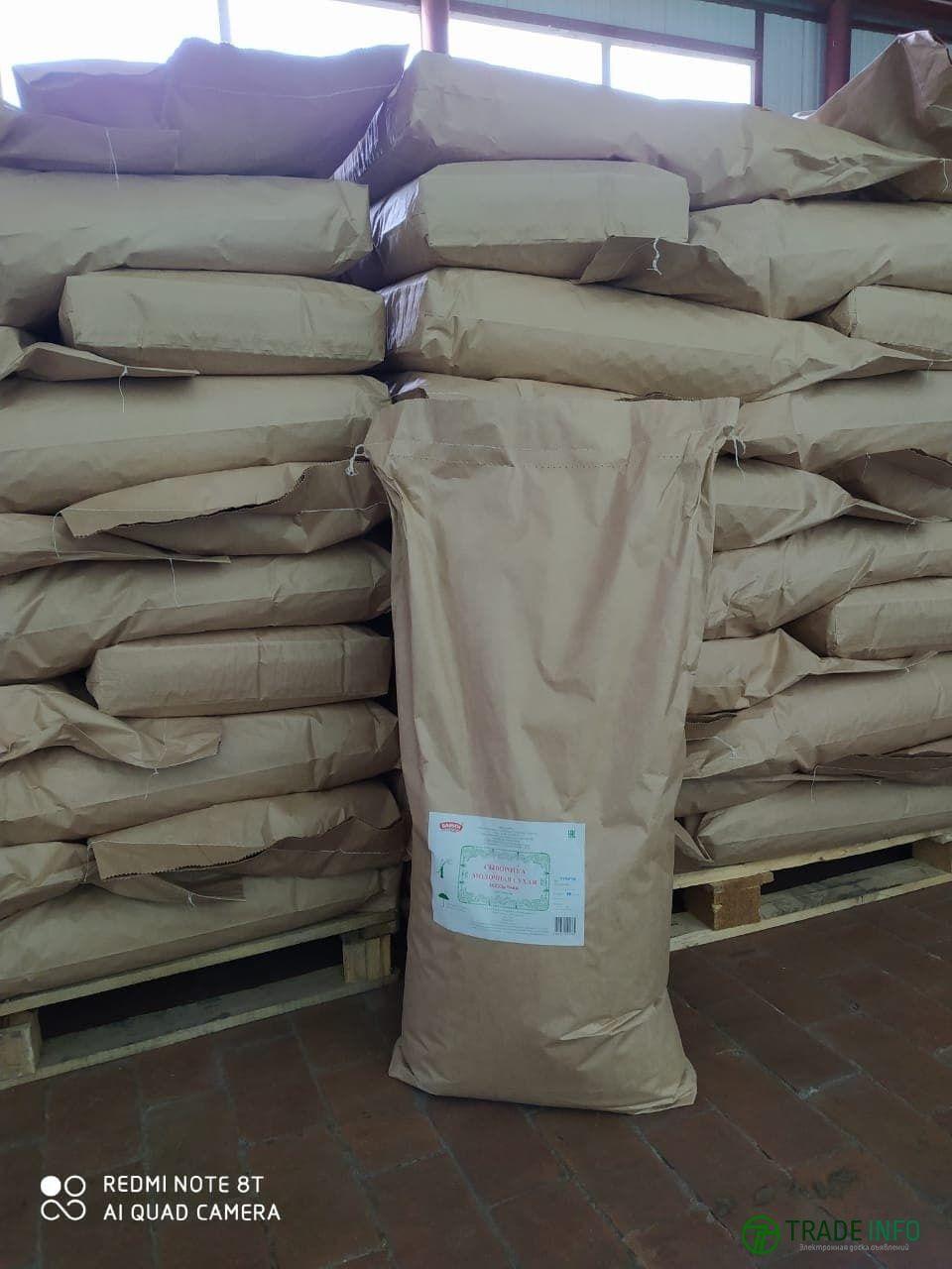 Сыворотка молочная сухая подсырная (производство Россия)